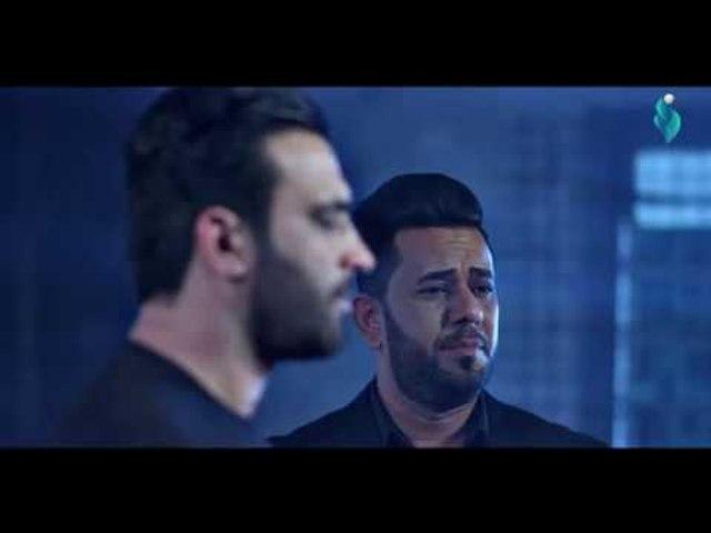 مصطفى الربيعي وشاكر العبودي فيديو كليب (امي) لفقد الام حزين جدا