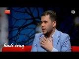 برنامج هيل وليل   الشاعر محمد الاعاجيبي مع رائد ابو فتيان - كاملة 2017