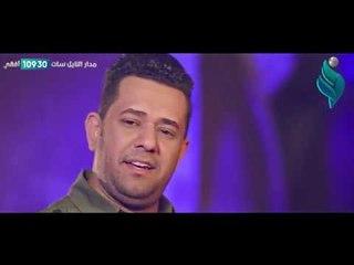 شاكر العبودي و حيدر الجابري  Offical Video /   F-16