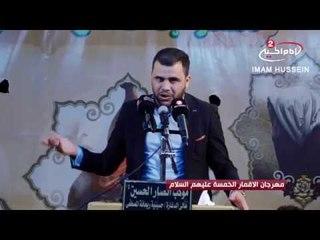 الشاعر محمد الاعاجيبي   شعبان 1439هـ   موكب انصار الحسين   اهالي الدغارة