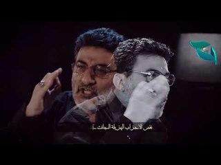 قصيدة جواد الحمراني / دمي اعمى     Full HD 1080p   2018