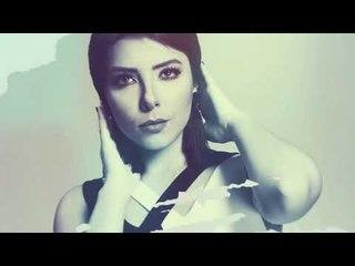 Fayrouz Arkan - Bet7lef Leh (Official Lyrics Video) | فيروز اركان - بتحلف ليه