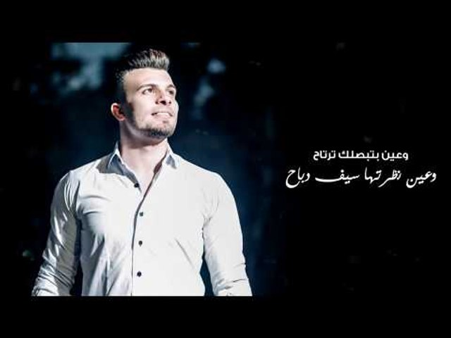 اغنية أبيض وأسود حسين غاندي توزيع بيدو ياسر