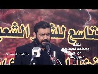 الشاعر مصطفى العيساوي               قصيده ( خال الاولاد )