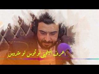 مصطفى العيساوي.   قصيده خيط الشمس   ( استوديو )