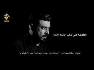 الشاعر مصطفى العيساوي  دمع الخيام .2018