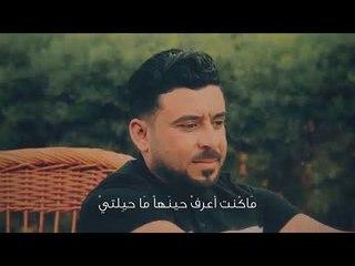 جديد مصطفى العيساوي   (خشبة مسرح )YouTube