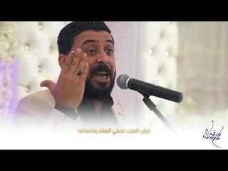 كلام فوق الماء  || الشاعر مصطفى العيساوي ||  2019| ولادة الامام الحسن عليه السلام