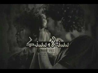 أحمد كامل - بينى وبينك || Ahmed kamel - beny w benak