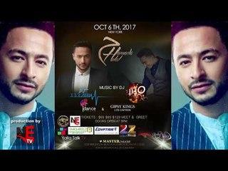 اعلان حفل الفنان حمادة هلال بنيويورك - أمريكا 6-10-2017 Promo concert Hamada Helal in New York