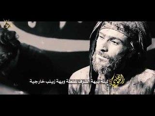 احبهم ما املهم // السيد فاقد الموسوي // كلمات ..احمد المشرفاوي//عزاء الناصرية الموحد