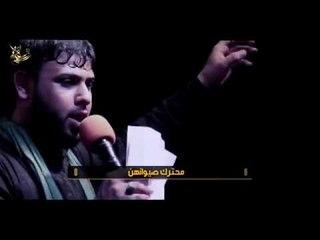 نزيف الشيب ll سيد فاقد الموسوي ll عزاء الناصرية الموحد//2محرم 1440