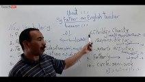 انجليزى ثالثة ثانوى : الوحدة الثانية -  الدرس الاول   انجليزي ثانوية عامة 2019