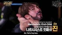 eng sub] the law of jungle ep  283 part 1 - video dailymotion