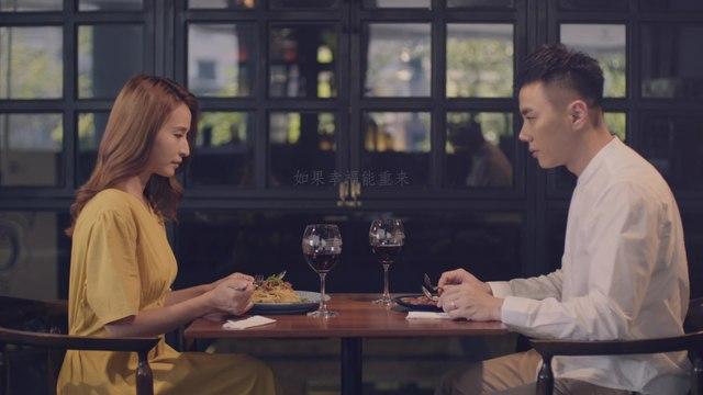 Kenny Low - Ai Shang Tong Ge Nu Hai