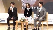 [Showbiz Korea] Yoo Seung-ho(유승호)&Cho Bo-ah(조보아)'s sweet romance. the drama 'My Strange Hero(복수가 돌아왔다)'