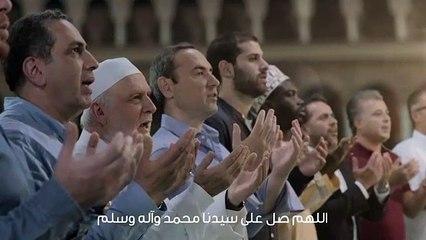 L'islam une religion de paix