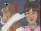 Sailor moon pgsm