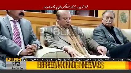 Former PM Nawaz Sharif media talk - 18 December 2018