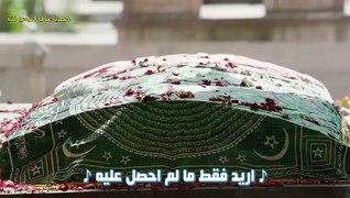 مسلسل مريم خان الحلقة 8 مترجمة