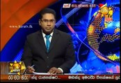 Hiru 7 O' Clock Sinhala News - 18th December 2018