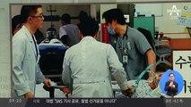 김진의 돌직구쇼 - 12월 19일 신문브리핑