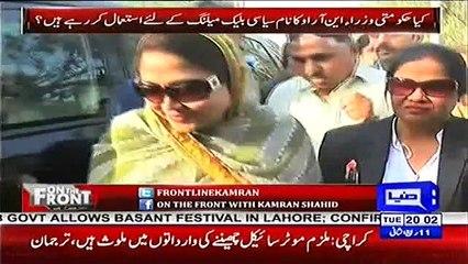 Kamran Shahid reveals JIT report against Zardari, Faryal Talpur