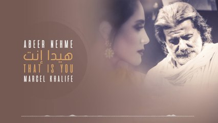 Abeer Nehme - That Is You