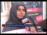 Woman Protest at Karachi Press Club- Qadir Lashari- 18th December 2018