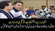 Info Minister Fawad Chaudhry talks to media in Islamabad