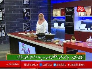 Abb Takk - Daawat-e-Rahat - Ep 410 (Chinese Chicken Vegetable Corn Soup) - 17 Dec 2018