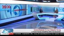 Ο Γιώργος Κοτρωνιάς στα Αναλυτικά Γεγονότα του Star Κεντρικής Ελλάδας