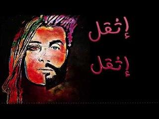 Abdulaziz Al Arouj  & Rahaf Guitara – Ethkal |عبدالعزيز العروج و رهف جيتارا - اثقل |2018