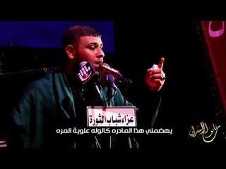 سيد فاقد الموسوي  ll  تابوت الاحزان ll حصريا وجديد 2018