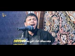 عباس اجيناك  ll سيد فاقد الموسوي ll كلمات احمد المشرفاوي ll محرم الحرام 1440
