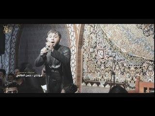 موشح :: كرم أبا الفضل (ع) ||سيد فاقد الموسوي ||حسينية باب الزهراء ع ll جديد وحصريا
