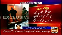 NAB raids a high official of PIA in Rawalpindi