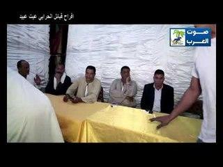 فرح خميس ناجي ابوعمار طاميه اعاده2