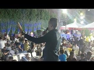 لايف حسن شاكوش و اندرو الحاوي من شبرا منط خاربين الدنيا