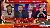 I Could Say,Maryam Nawaz And Bilawal Bhutto Could Stand On The Same Container-Nabeel Gabool