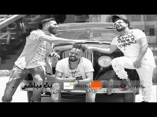 El Merazeyah-BS mobasr المرازية - بث مباشر