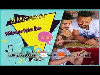 El Merazeyah-Welcome beko المرازية - ويلكم بيكوا هنا