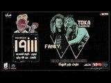 مهرجان زرزور 2018 |  غناء توكا و فانكي  ملوك باور المزيكا  | توزيع كريم المهدي كلمات بيكو