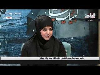 صباح عراقي | الباحث الأسلامي السيد محمد الشوكي  | قناة الطليعة الفضائية