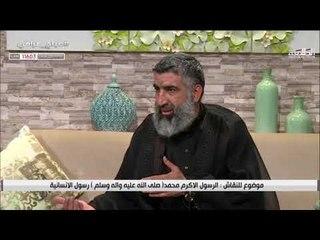 صباح عراقي | القارئ عاشوراء الدراجي | قناة الطليعة الفضائية