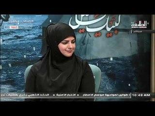 صباح عراقي | كاظم عبد الرضا وطالب الحسني | قناة الطليعة الفضائية