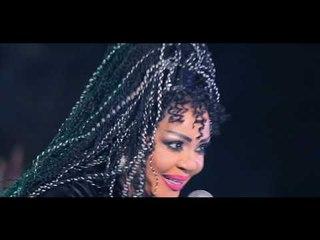 Gawaher - Gawzahlo (Official Music Video)   جواهر - جوزهالوا - فيديو كليب