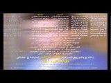 Alaa Abd El Khaleq - Ah Ya Rouhy / علاء عبد الخالق  - آه يا روحي