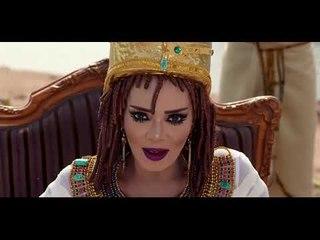 Gawaher - Kefaya Boad (Official Music Video)   جواهر - كفاية بعاد - فيديو كليب