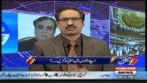 See What Javed Chaudhry Says To Fawad Chaudhry